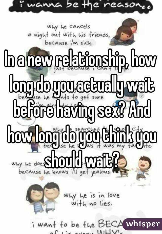 How long should you wait for sex in a relationship