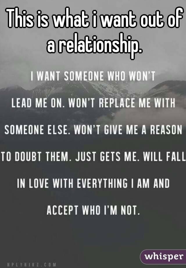 What do i want out of a relationship