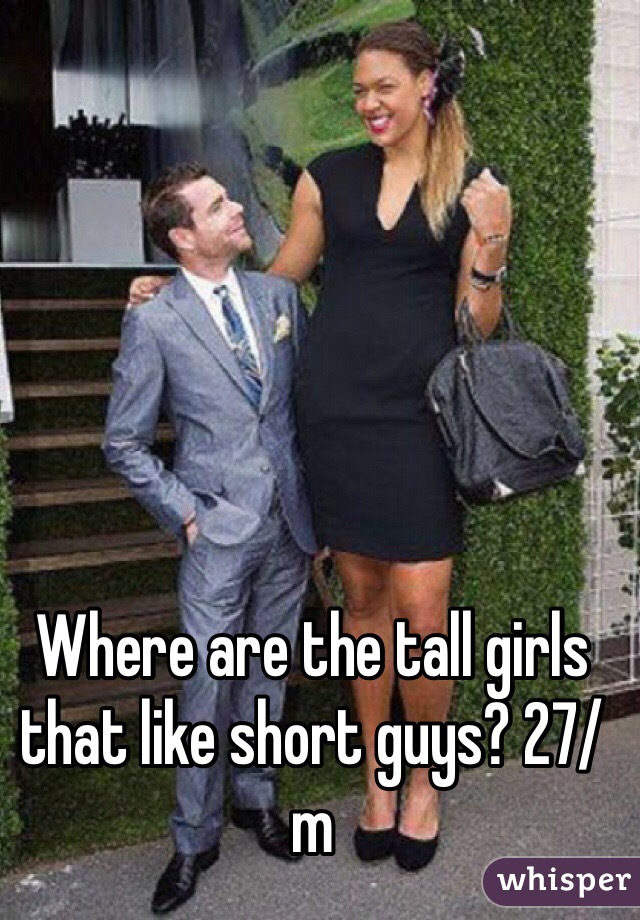 Tall girls with short guys