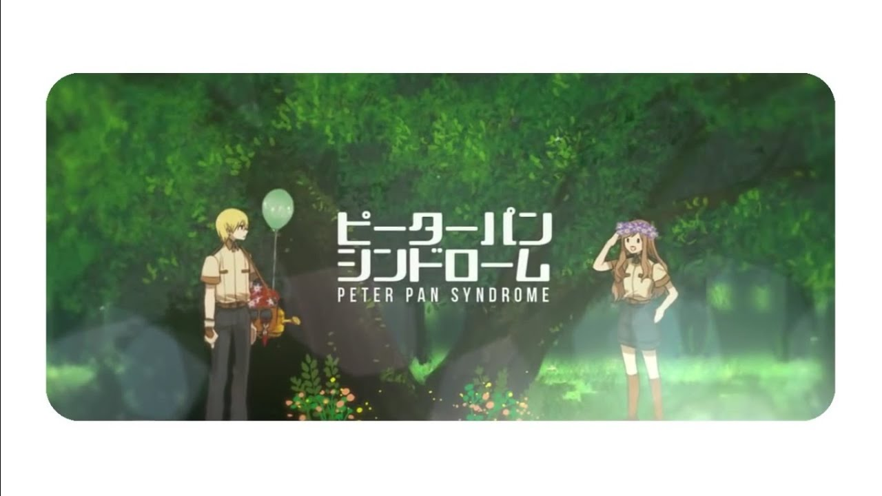 Peter pan syndrome test