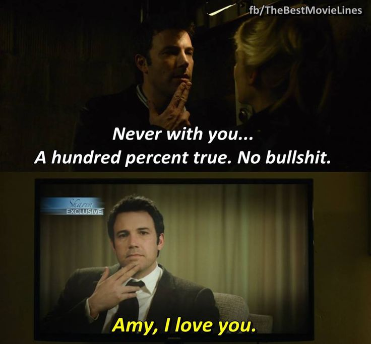 When the love is gone movie lines
