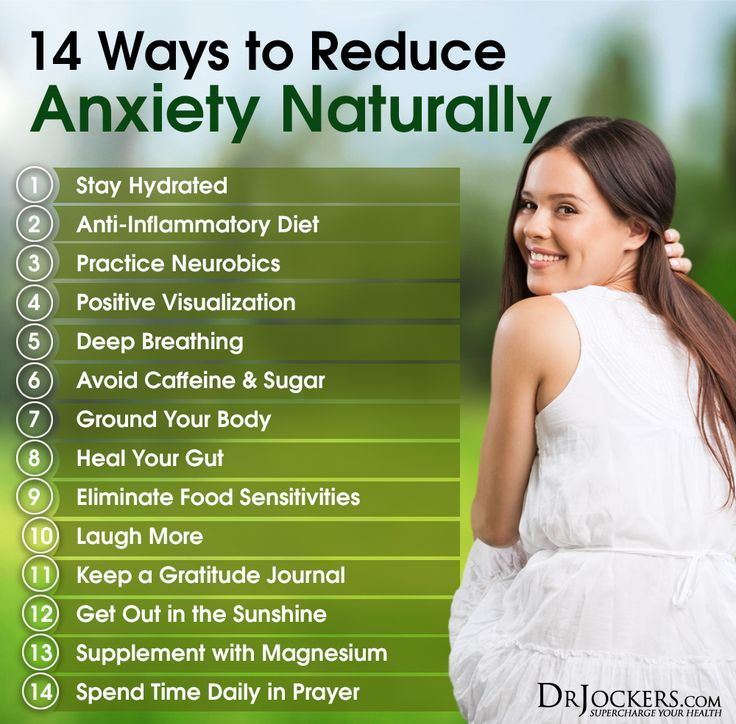 How to reduce anxiousness