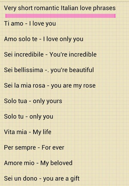 How to say i love you too in italian