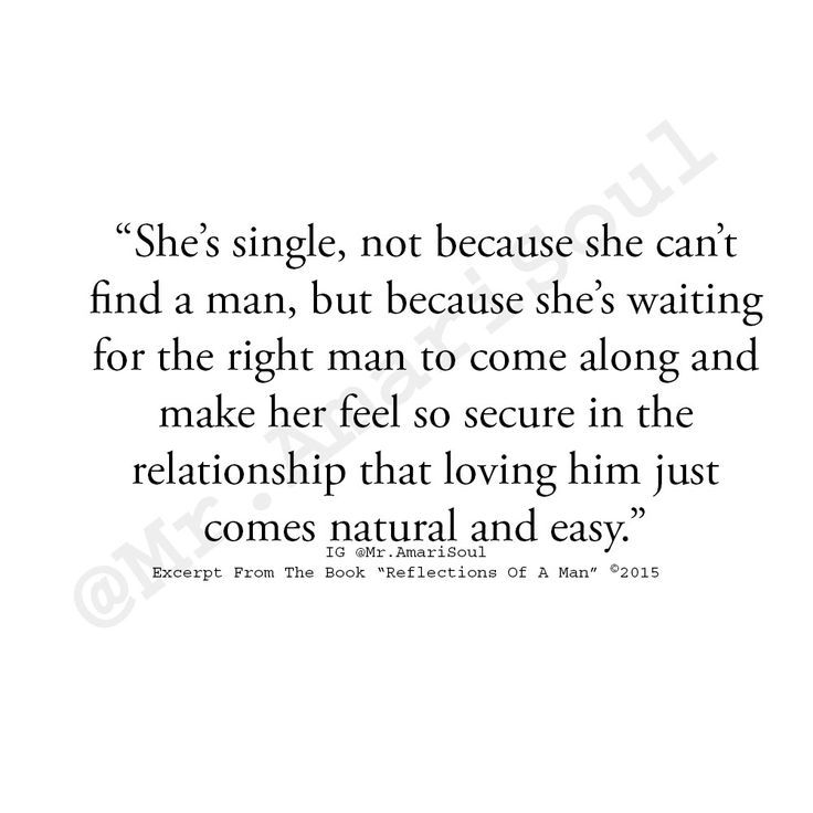 How to be patient with a guy you like