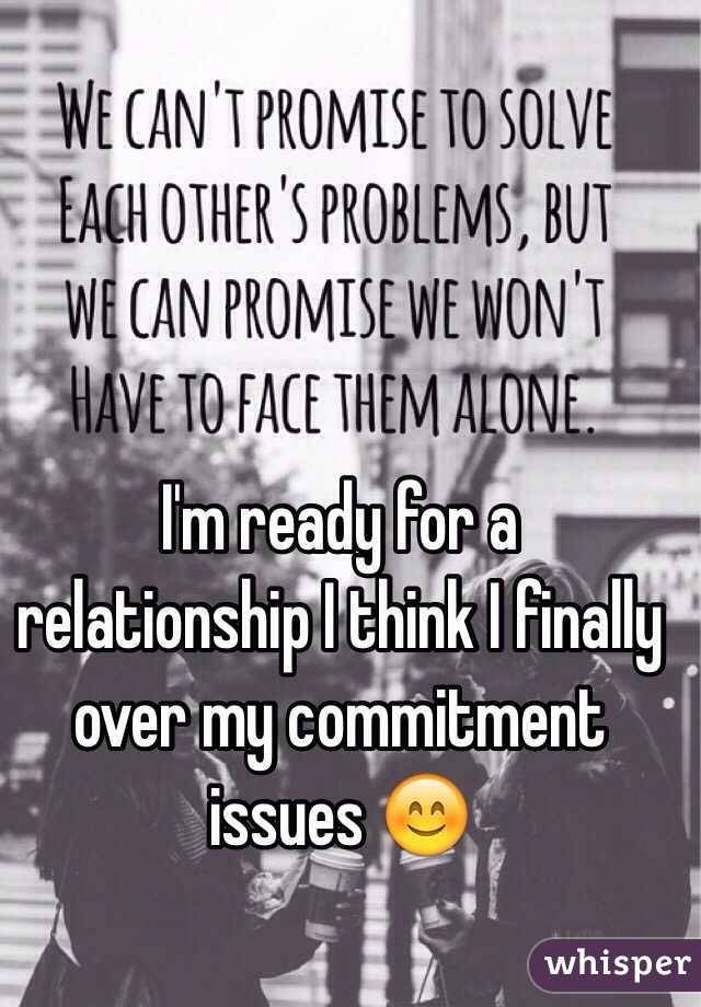 How to get over commitment issues