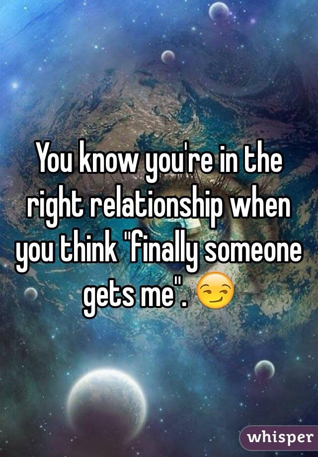 How to tell if you are in the right relationship